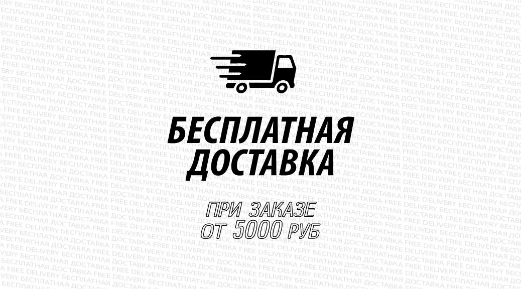 pills-dostavka-5000-10