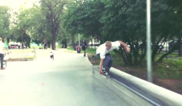 Several Tricks by DMTip Riding White Pill – Ferma Perovo